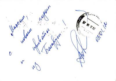 belarus-20120103-b