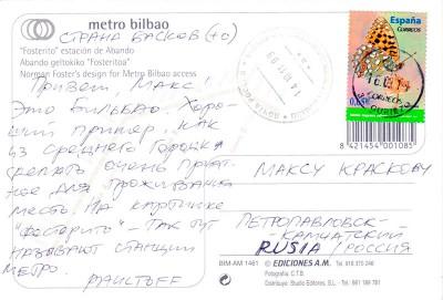 bilbao-20111014-b