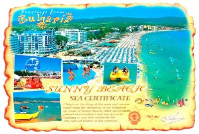 bulgaria-20110726-f