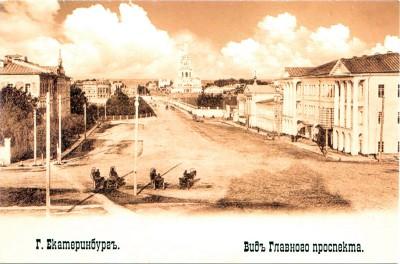 ekaterinburg-20100726-f