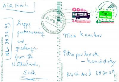 netherlands-20100729-b