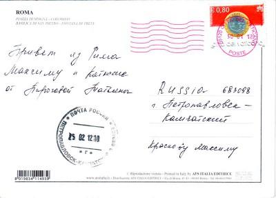 rome-20120225-b