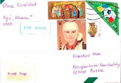ukraine-20090811-1