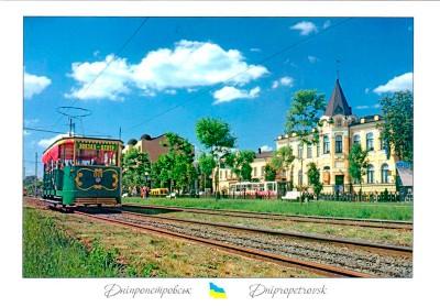 ukraine-20100718-1-f