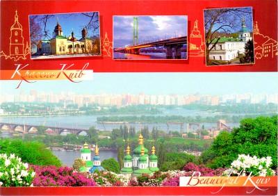 ukraine-20100718-2-f