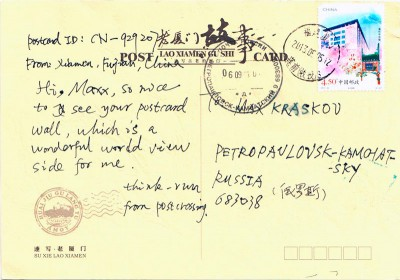 20130609-china_b