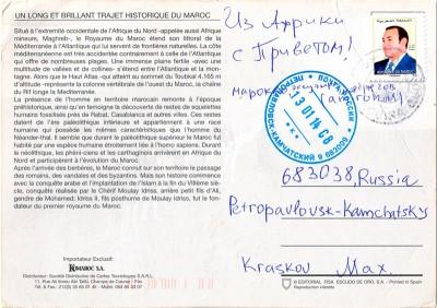 20140113-maroc_b