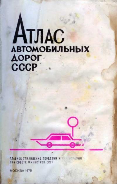 atlas-75-1