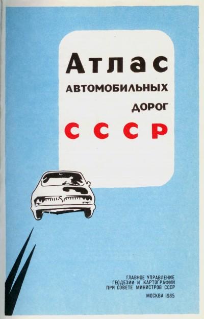 atlas-85-1