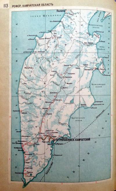 atlas-68-2