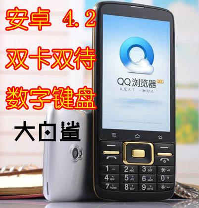 Changhong_Z3_W9388