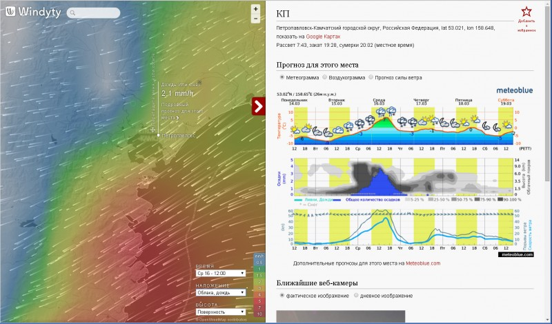 20160316-rain
