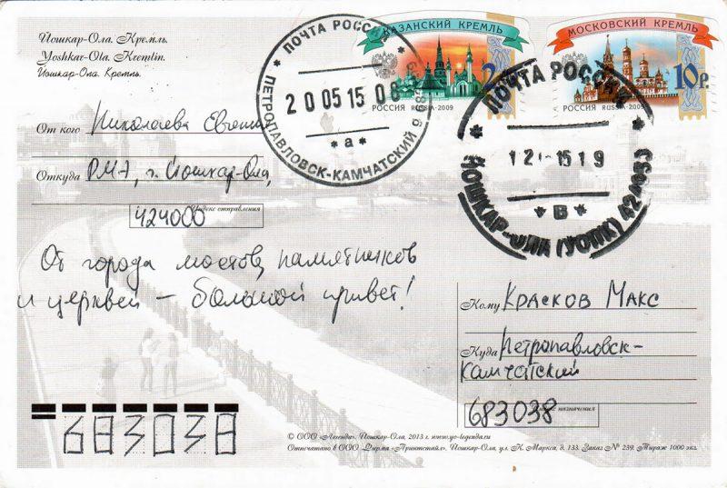 russia_20150520_b