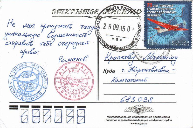 russia_20150926_b